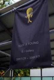13.1 banner